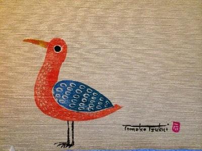 712号室鳥&サイン