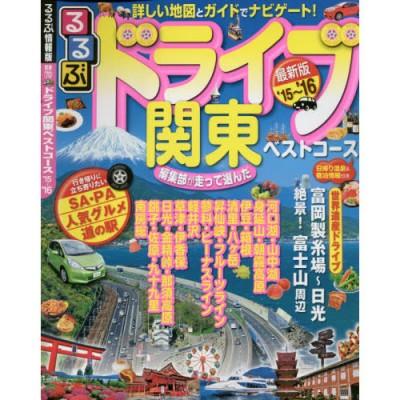 るるぶドライブ「関東ベストコース」にて絶景温泉が紹介されました☆